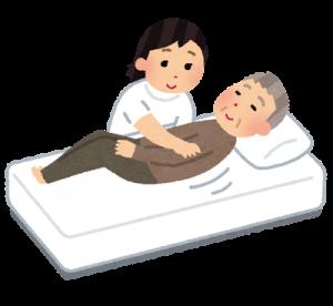 tokozure_nurse